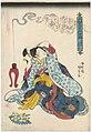 Yamato kōmei retsujo kagami, Kesa Gozen by Kunisada.jpg