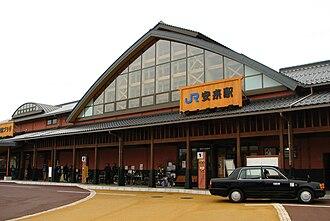 Yasugi Station - Yasugi Station in April 2008