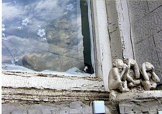 Yeşim Ağaoğlu - Image: Yeşim Ağaoğlu, Big brother is watching us, 2006, photograpy