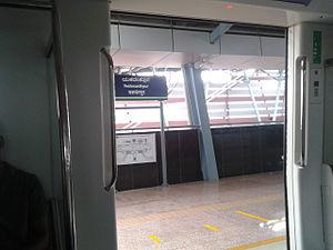 Yeshwanthpur metro station - Image: Yeshwantapur Metro Station Signage on Plaftorm