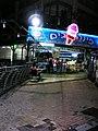 Yigal Allon promenade P1010714.JPG