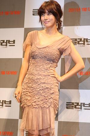 Yoo Sun - Image: Yoo Sun (born Wang Yoo sun on February 11, 1976)