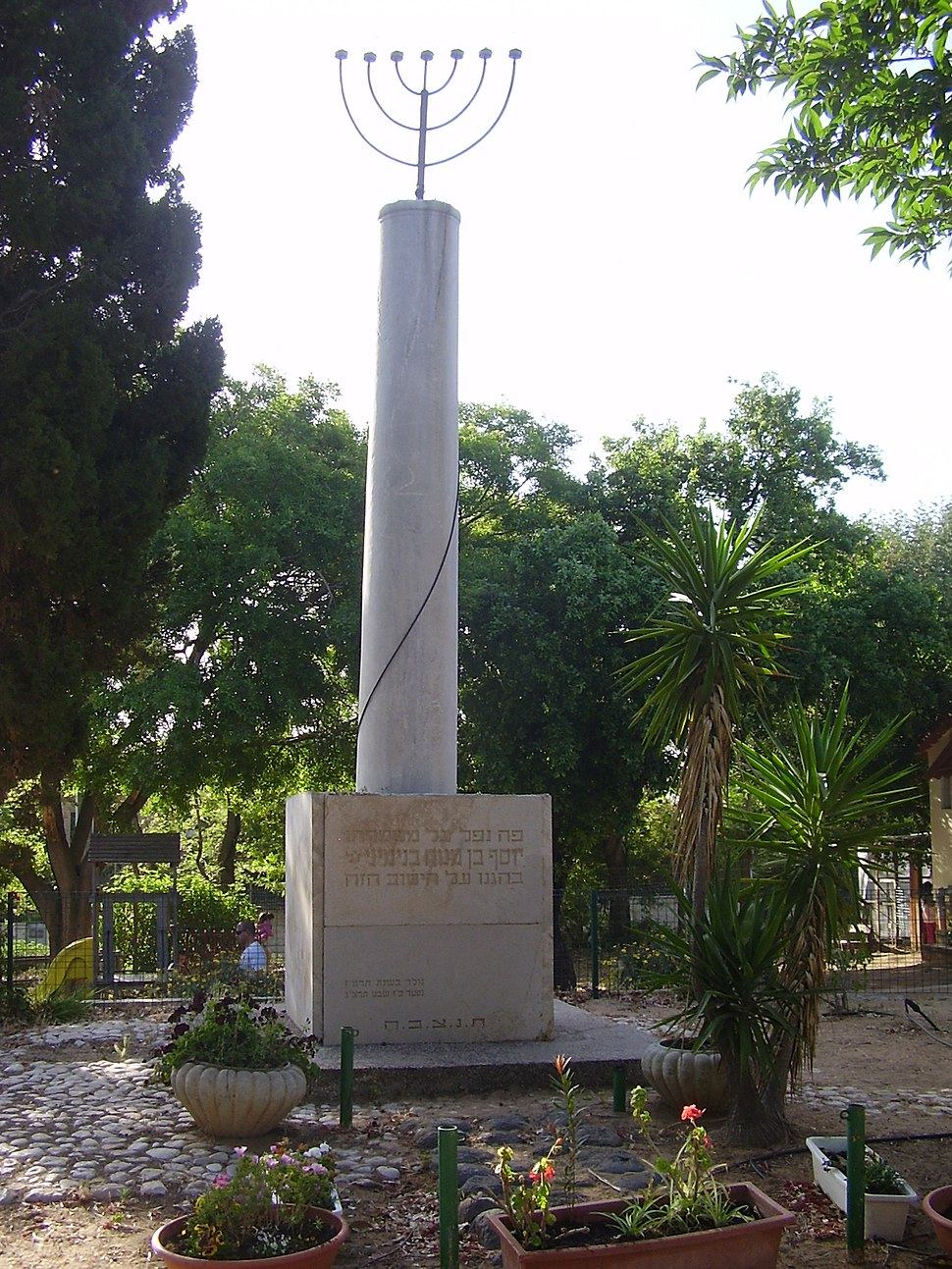 Yosef Binyamini Memorial in Avihayil, Israel