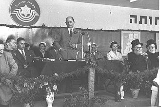 1954 in Israel - The Tel Aviv Savidor Central Railway Station opens on 3 November.