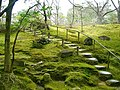Yoshikien garden in nara japan stones.jpg