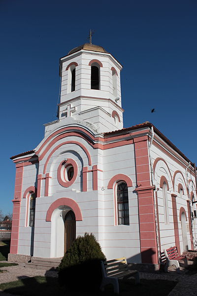 Файл:Yunatsite church.JPG