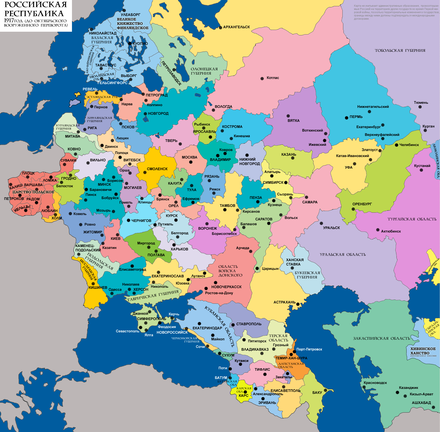 The European part of the Russian Empire in 1917. Pskov Governorate is shown in blue.