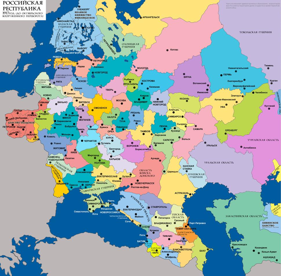 Zapadnye gubernii Rossii 1917