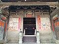 Zhangpu Lan Tingzhen Fudi 2019.03.11 15-45-23.jpg