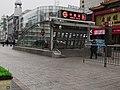 ZhongjieSubwayStationB1.jpg