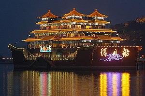 Restaurant Chinois Ile Rousse