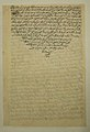 """Nushirvan Promulgates His Reforms"", Folio 602v from the Shahnama (Book of Kings) of Shah Tahmasp MET sf1970-301-68c.jpg"