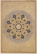 """Rosette Bearing the Names and Titles of Shah Jahan"", Folio from the Shah Jahan Album MET DP240657.jpg"