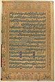 """""""Unwan"""", Folio from the Shah Jahan Album MET DP247732.jpg"""