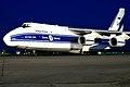 """""""Volga-Dnepr"""" An-124 RA-82045 (4174129103).jpg"""