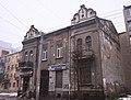 Івано-Франківськ (1138) вул. Гетьмана Мазепи, 56.jpg