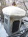 Артамон Муравьёв (могила) (4).JPG