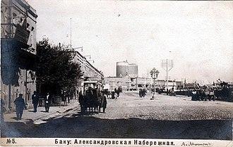 Neftchilar Avenue - Image: Баку. Александровская набережная.Фотограф А.Мишон 1898
