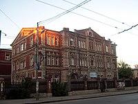 Косметическая клиника во владивостоке