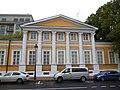 Большая Никитская 44. Главный дом 2.JPG