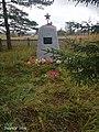 Братская могила 15 партизан.jpg