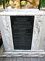 Братська могила, Красіне, права плита.JPG