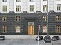 Будинок Ради народних комісарів УРСР (Будинок уряду України), Київ.JPG