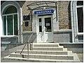 Бібліотека імені О.Пироговського для дітей.jpg