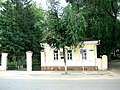 Воронеж. Дом-музей И.С.Никитина. Никитинская ул. 19.JPG