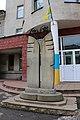 Вінниця, Пам'ятний знак з нагоди 50-річчя ЗОСШ № 26, Хмельницьке шосе (терит. школи № 26).jpg