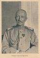 Генерал А.А. Брусилов, 1916.jpg