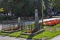 Град Ниш споменик руским војницима.jpg