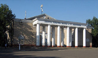 Kirovskyi District, Donetsk - Image: ДК