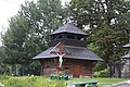 Дзвіниця церкви Благовіщення Пречистої Діви Марії,.jpg