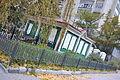 Дом, в котором жил Киров С. М. в 1908 г.jpg