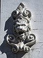 Дом купца Генч-Оглуева - украшение фасада.JPG