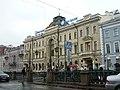 Дом первого Санкт-Петербургского общества взаимного кредита.jpg