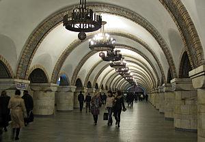 黄金之门站中央大堂,由类似基辅罗斯时代圣殿风(英语:Architecture of Kievan Rus')的拱形马赛克装饰所覆盖