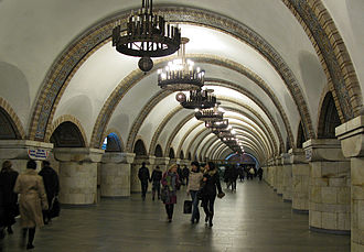 Zoloti Vorota (Kiev Metro) - The central hall is covered with mosaic decorated arcs reminiscent of ancient Rus' temple architecture.