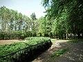 Зоопарк-Ловеч - panoramio (3).jpg