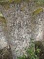 Кам`яний хрест козацького типу 10.jpg