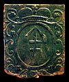 Кафля з гербам Сапегаў.jpg