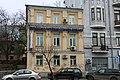 Київ, Садиба міська в якій проживав Миклухо-Маклай, Саксаганського вул. 60.jpg