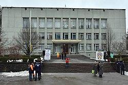 Адмінбудинок Кременецької районної державної адміністрації та Кременецької районної ради