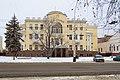 Крестьянский и дворянский поземельный банк.jpg