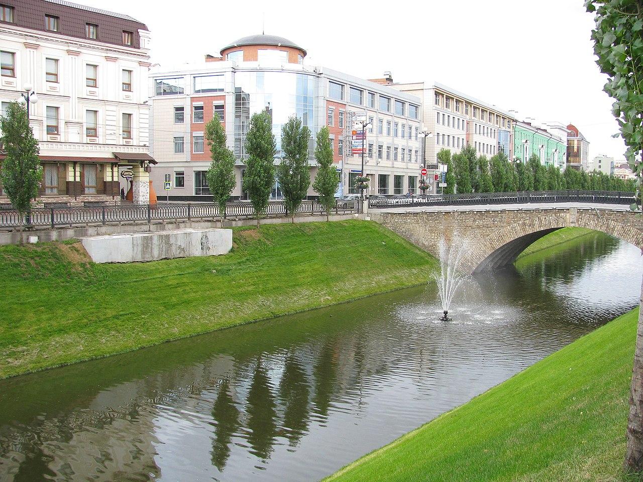 Лебедевский мост. Казань #0118. | 960x1280