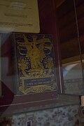 Ливадийский дворец 345.jpg