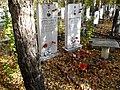 Лобырин Николай Федотович (Герой СССР, могила) f001.jpg