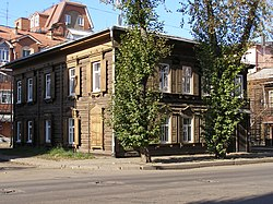 Улица марата иркутск
