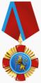 Медаль «За заслуги перед Владимирской областью».png